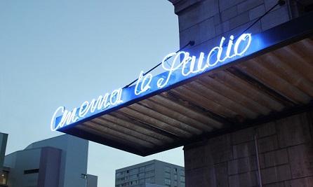 Photo de l'entré du cinéma Le Studio d'Aubervilliers